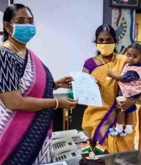 coronavirus help fund - One year old baby - dindigul collector