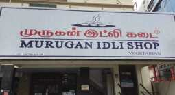 45 lakh frauds: complains to Murugan  Idli shop