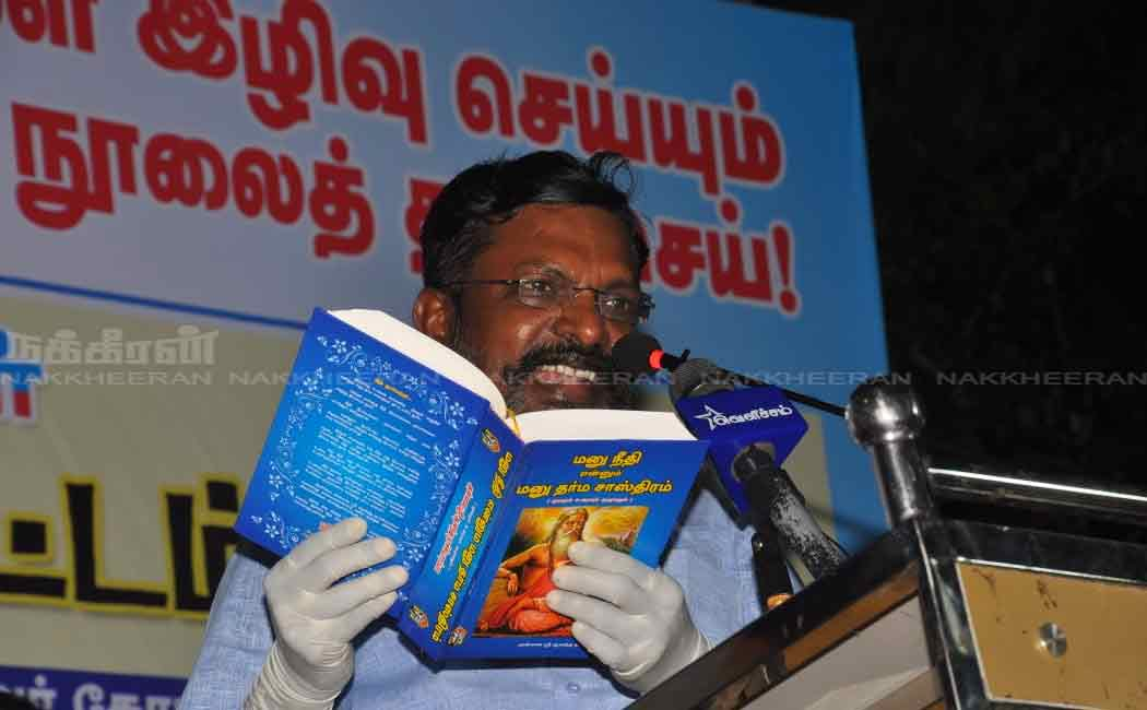 thirumavalavan press meet