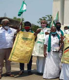 Fertilizer price hike: Tamil Nadu Farmers Association submits petition to District Collector!