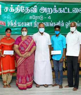 Shakthi Masala Foundation helps poor students with medical education ...