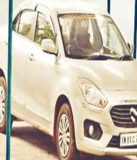 Car trafficking   in Trichy; increased Crime Rate!