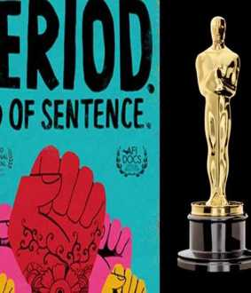 period end of sentence  win oscar award