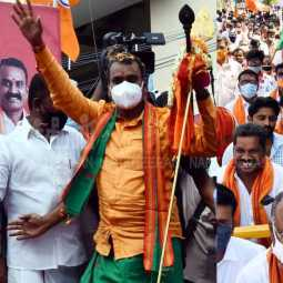 BJP L MURUGAN IN ERODE