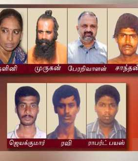 perarivalan release issues supreme court union government