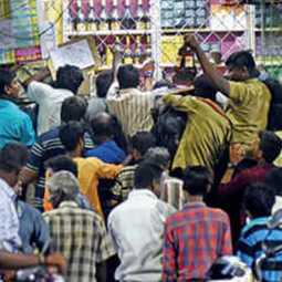 Liquor sold for around Rs 1.5 crore in two districts alone ..!