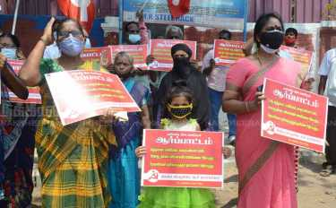 Marxist Communist parties struggle against the Tamil Nadu government