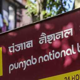 pnb complaints dhfl to rbi