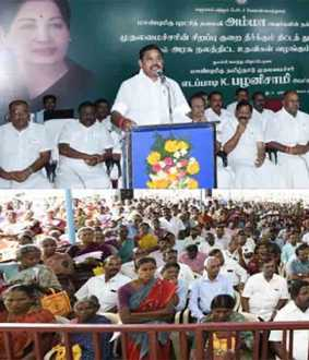 tamilnadu old peoples monthly pension extend 5 laks peoples cm edappadi palanisamy announced