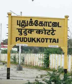 incident in pudukottai