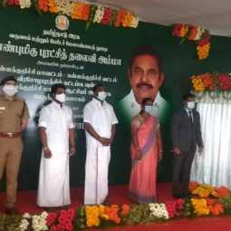 Chief Minister Palanisamy laid the foundation program to build an office for the new districts...