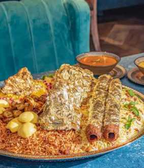 23 carat gold biryani ... do you know how much is a plate?