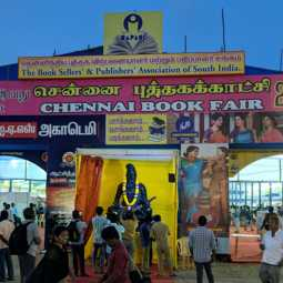 chennai bookfair