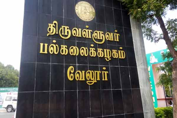 Poet 'Kabilar' name wil be suit for new thiruvalluvar university