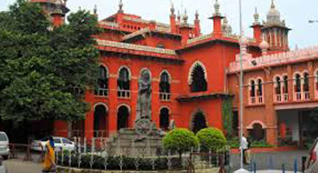 High Court to hear cases over the phone! Interim bail set for 23 persons