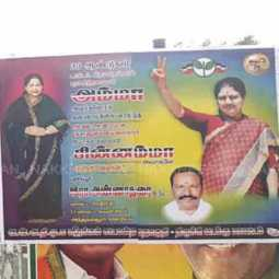 Another AIADMK executive fired for scoring poster for Sasikala!
