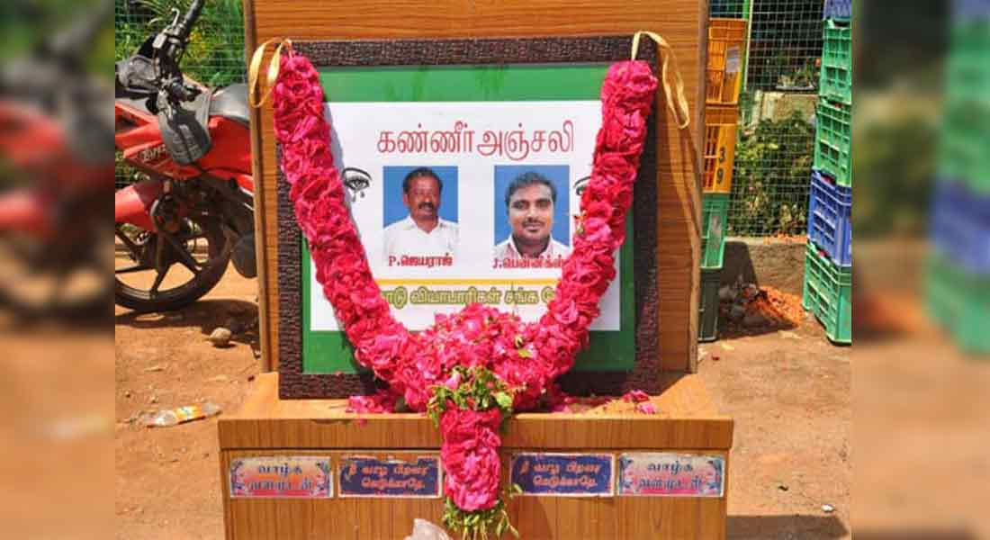 sathankulam incident... madurai struggle
