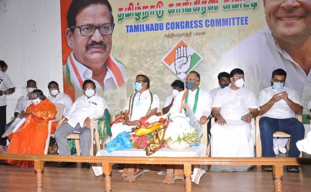 Tamil Nadu Congress Dinesh Kundu Rao consults with MPs and MLAs!