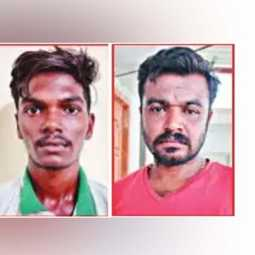 namakkal district not repay the loan person incident youths police
