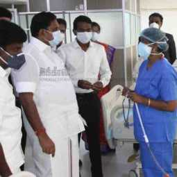 chennai guindy government hospital cm Inspection