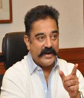 chennai local trains students actor kamal haasan tweet