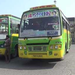 FORMER CM JAYALALITHAA BIRTHDAY KARUR DISTRICT ADMK PARTY LEADERS FREE BUS