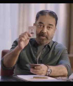 Kamal Haasan Voter ID card awareness video