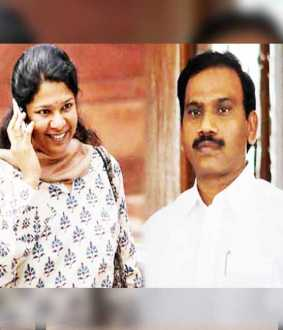 2G case -again- against- DMK- shocked- by court- order