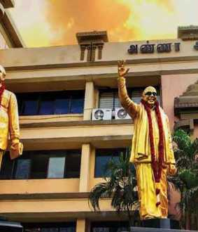 DMK Top executives who submitted petitions