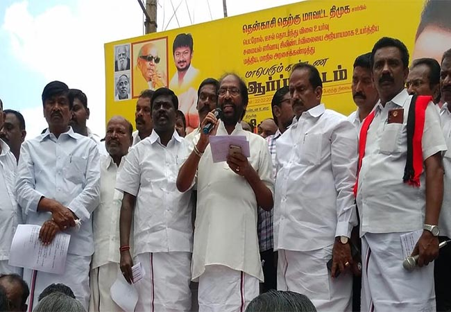 dmk mp trichy siva mp speech at tenkasi district