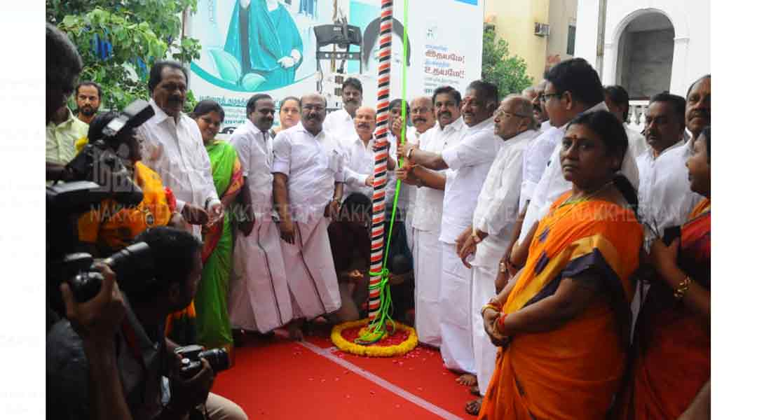 48th Anniversary Commemoration of ADMK