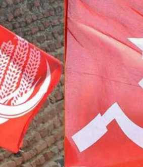 CPI and CPM candidate list