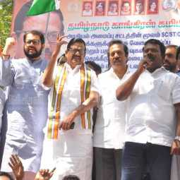 tamilnadu Congress committee