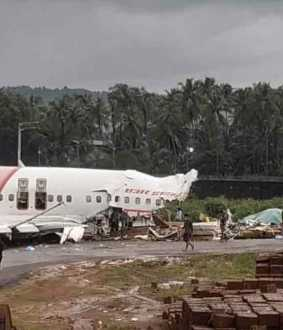 reason why pilot delayed landing of flight in kozhikode