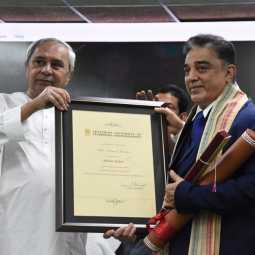 odisha state centurion university of technology and management doctor kamal hassan