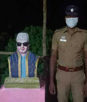 Police protection for MGR statue