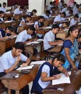 10th class examination results released