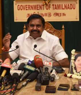 cm edappadi palaniswami pressmeet at chennai chief secretariat