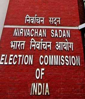 dmk party leader and mp raja election commission notice