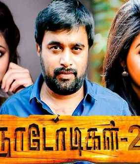 nadodigal 2 film financial issues  chennai high court