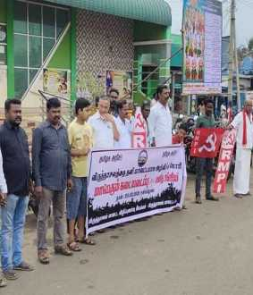 At virudhachalam human chain struggle