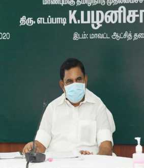TAMILNADU CM PALANISAMY WROTE LETTER FOR UNION MINISTER