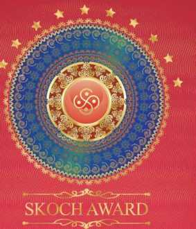 Theni got Schench Gold Award for Water Management
