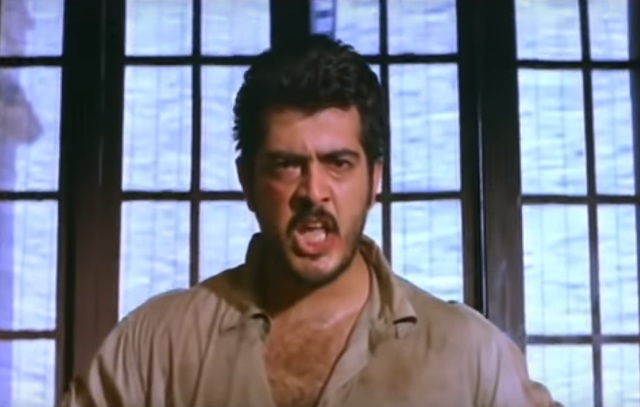 ajith in citizen