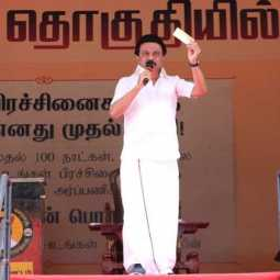dmk party mkstalin official facebook page