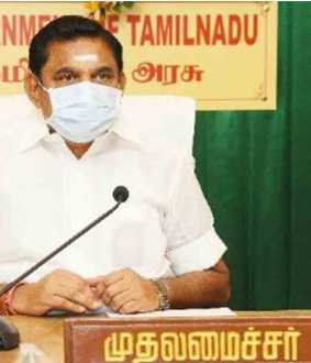 tamilnadu schools reopening cm palanisamy discussion