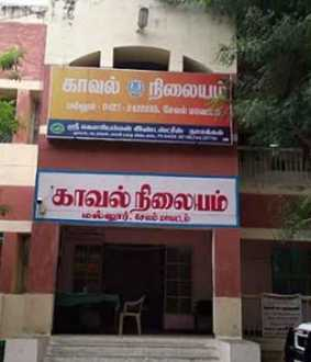 ADMK member Dinesh fraudulent  Rs 1 crore government job