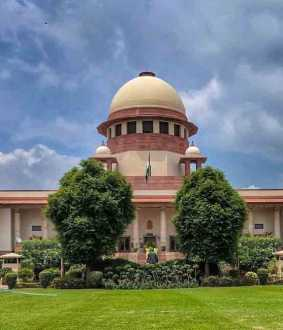 msme companies salary issue in supreme court