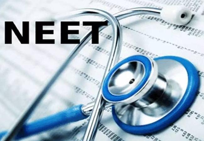 neet exam certificates student father arrested at Bangalore