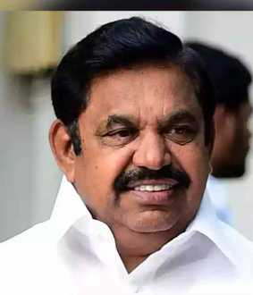 Chief Minister Palanisamy named the flyover built during the Kalaignar regime!